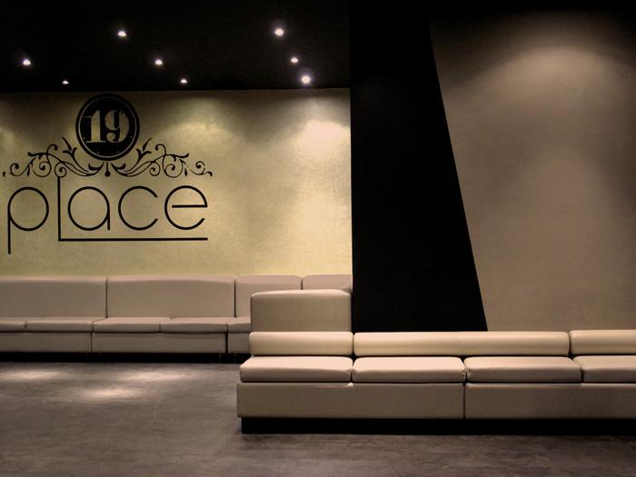 place 19 logo